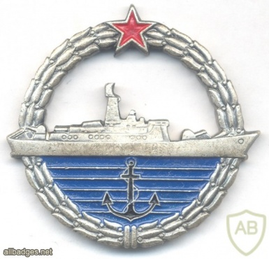 YUGOSLAVIA Navy Officer breast badge, serial #, pre-1992 img25899