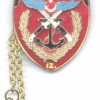 TURKEY Turkish Army Military Police (Inzibat) pocket badge