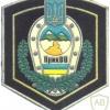 UKRAINE Carpathian Military District sleeve patch
