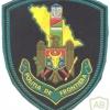 MOLDOVA Border Police sleeve patch