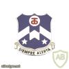 357th Infantry Regiment