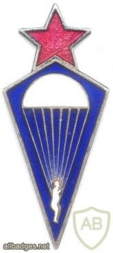 YUGOSLAVIA Air Force Parachute qualification badge, 1970s img26284