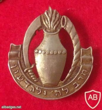 גדוד- 13 - גדוד גדעון img26344
