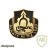 303rd Cavalry Regiment  Washington