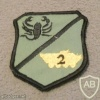 Macedonia Army 1st Motorised Infantry Brigade, 2nd Battalion patch