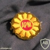 Army of the Republic of Macedonia hat badge, cloth 1