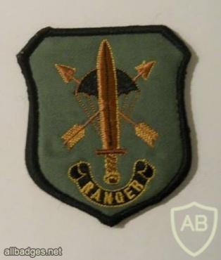 Macedonia Rangers patch img26508