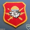 """Macedonia Army Special Forces Battalion """"Wolves"""" patch, red"""