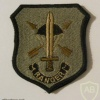Macedonia Rangers patch 1