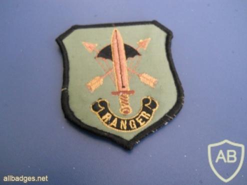 Macedonia Rangers patch img26572