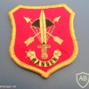 Macedonia Rangers patch, red