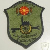 Macedonia Army Logistics Support Brigade, 2nd Logistics Battalion patch, type 2