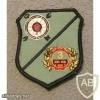 Macedonia Army Logistics Support Brigade, 3rd Logistics Battalion patch
