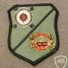 Macedonia Army Logistics Support Brigade, 2nd Logistics Battalion patch img26631