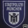 Germany Municipal Police München patch