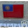 Taiwan National flag lapel pin img26974