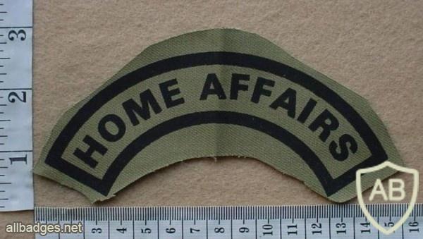 Zimbabwe Home Affairs shoulder title img27384