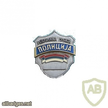 SERBIA Police badge (1992-2002) img27462