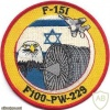 Pratt & Whitney F100-PW-229 engines, Israel Air Force F-16I fighter jet patch img27593