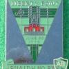 300th Special Forces Detachment