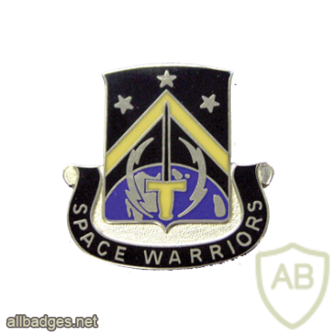 1st Space Battalion img28312
