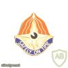 109th Aviation Regiment img28349