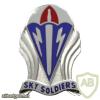 173rd Airborne Brigade img28546