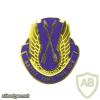 210th Aviation Battalion