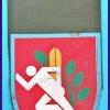 """בה""""ד 8 - בית הספר לכושר קרבי - מכון וינגייט img28855"""