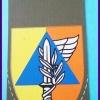 נפת אלון - הנפה הסדירה - נפה 60