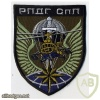 Ukraine Air Force Special Para Recon Team patch img29330