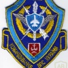 Ukraine Air Force Command patch, 1998-2004