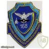 Ukraine Air Force 168th Flight Test Center patch