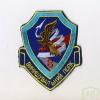 Ukraine Air Force 8th regiment patch