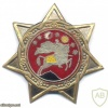 REP. OF GEORGIA beret badge, early 1990s, RARE img29540