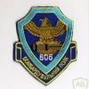 Ukraine Air Force 806th regiment patch