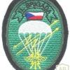 CZECH REPUBLIC 11th Reconnaissance and Electronic Warfare Brigade sleeve patch, dress version, 1997-2002