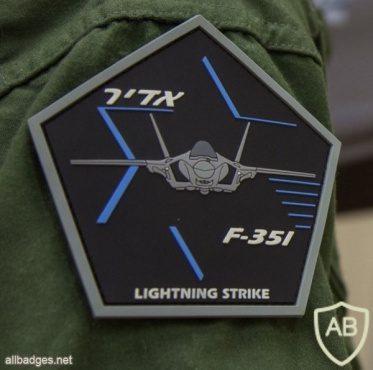 F-35i patch img29785