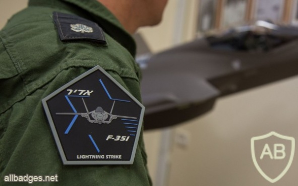 F-35i patch img29784