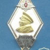 RUSSIAN DEFERATION Army Ryazan Higher Airborne Command School graduate badge