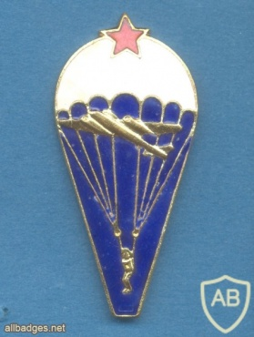 YUGOSLAVIA People's Army Parachute qualification badge, 1980s img30053