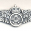 SAUDI ARABIA Air Force Pilot qualification wings, messdress