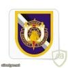 95th Civil Affairs Airborne SOCOM