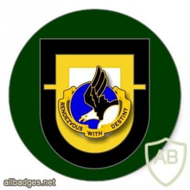 101st airborne division 1st brigade img30802