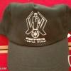 כובע מחלקת בטיחות