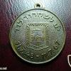 שחרור העיר לוד - עיריית לוד img31131