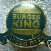 בורגר קינג - עובדת מצטיינת  img31103