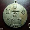 צעדת בקעת הירדן 1982 img31146