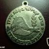 צעדת בקעת הירדן 1982 img31145