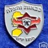 """כבאות והצלה מחוז יהודה ושומרון (יו""""ש)"""